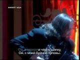 Пелагея и Дарья Мороз - Ой, то не вечер (Live)