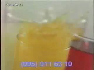 �������� ����� ������ ����� ����� ���������� � ������ ���� ������� ��� ������ 30 ��� � ������� �������