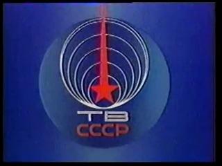 �������� ������ ����� �� ���� (1987 ���, ������ ������)